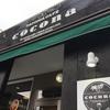 cocona タピオカ好きさんのための素敵カフェ