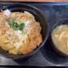 浜松市 かつ庵 リーズナブルにカツ丼を食べるならここ!