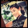「キネマ旬報」にて、若尾文子作品のキモノについて書いております。