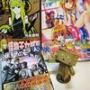 2013/04/15:「新作アニメ大杉の日」