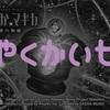 SLOT劇場版魔法少女まどか☆マギカ[新編]叛逆の物語 小役