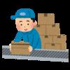 日本の労働生産性が悪い原因を、現場の末端で働くバイトが分析してみた。