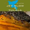 【JetSlow×TULALA 】ボートからでも岸からでも扱いやすい5ピースパックロッド「JetSetter 71S」