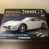 トヨタ 2000GT 46~50