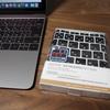 【MacBook_12inch】指の油がつくの気になる人はキーボードのカバーつけたらいいかもしんない! BEFINEのKEYBOARD KEYSKINつけました。