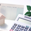 あなたの資産はどれだけある?月に1回資産管理術をマスターしよう