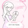 39w6d  出産