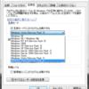 Windows7でLiveMessengerがタスクトレイに入らない→解決