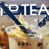 TP TEA @CIAL横浜 台湾発春水堂のテイクアウト専門店でタピオカマンゴーソフトクリーム
