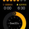 iPhoneの時計アプリ(アラーム機能)にある『ベッドタイム』ってなに???徹底解説!!!!
