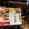 カニ食べ放題!「馳走三昧」東京駅