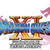 ドラゴンクエストXI 発売日決定!