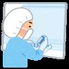 PCR検査法について調べてみた