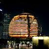 インターコンチネンタル杭州 旅行記 (InterContinental Hangzhou / 杭州洲际酒店)
