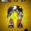 【〜6/25】企画展「土岐の殿様資料展」開催