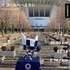 2月13日土曜日 ゴールペースランで頑張りすぎ/イノベーションリーグ大賞発表