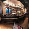 ターバンオンエス 新宿7時に利用できるオシャレなカフェ