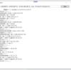 C# で MeCab.DotNet を使って形態素解析
