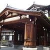 奈良・恐怖の館へ潜入!