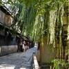 京都で仕事をするときに、気を付けることは?