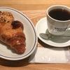 居心地良く本が読めるカフェ探し(8)EXCELSIOR CAFFE