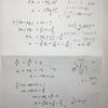 等式の変形 演習1