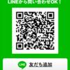 大阪市内で賃料割安なセキュリティーバイクガレージ