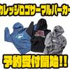 【O.S.P×bassmania】厚手の限定パーカー「カレッジロゴサーマルパーカー」通販予約受付開始!