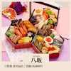 健康三彩(トオカツフーズ) 通販 おせち料理 2018 おすすめ  八坂 三段重京風