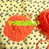 リフ編みで苦戦したら、メリヤス砂漠が楽しくなった(^∀^)【気分転換大事】