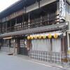 四国霊場最後の巡礼(26)ホテルで朝食後、善通寺霊場巡りへ。