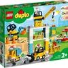 レゴ(LEGO) デュプロ 2020年の新製品?!