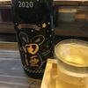 【田チューと秋田酒】田酒、NEW YEARボトル2020純米吟醸生酒&純米吟醸 秋田酒こまちの味の感想と評価