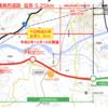 秋田県 E7 日本海沿岸東北自動車道「蟹沢IC~大館能代空港IC」間が開通