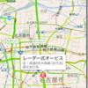 iPhone向けドライブアプリ!オービスを知らせてくれるレーダー探知機アプリ「オービス警報」
