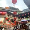 【台湾】九份老街へ。千と千尋の神隠しは大して観てないけど。