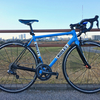 Ridley Helium in Retro Belgian Blue