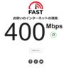超速、超安 Wi-Fi6 無線LAN ルーター がお買い得!TP-Link Archer AX73