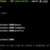 JSONの処理で使えそうなコマンドラインツール(json.tool, jo, jq, jid, gron, jp, json-server, json2csv, jsondiffpatch)