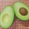 【栄養の宝庫】アボカドの効果効能!!栄養を確認しよう!【36歳アルバイトの社員への挑戦!】