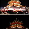 春節前の西安の夜景(鐘楼・鼓楼・回民街・南門)