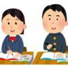 【札幌市/北海道】中学受験情報ー準備と対策は?