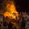 豊凶占い 火の粉の乱舞「サイトギ」