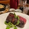 【神楽坂グルメ】話題の熟成肉・グリルドエイジングビーフへ潜入の巻!!
