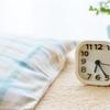 1月6日は「枕の日」~枕を使う動物もいるんだよ!~