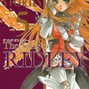 今RADIATA STORIES The Song of RIDLEY / 宮条カルナという漫画にとんでもないことが起こっている?