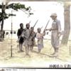 1945年4月27日 『戦場の市町村長会議』