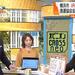 2019年8月28日 TOKYO MX モーニングCROSS 田中康夫 不毛なカジノ是非論争🎰 Part 3 カジノの実像 MICEの概念 持続可能な経済効果とは何か