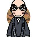 徒然僧侶(*^_^*)