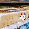 アサカベーカリー本町店の上食パンはほんのり甘くてフワフワ!出来立ては最高